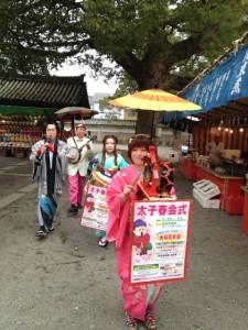 太子春会式(ちんどん屋)