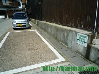 室津観光者用駐車場