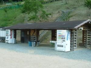 笹ヶ丘公園のすべり台ビッグスライダー休憩所
