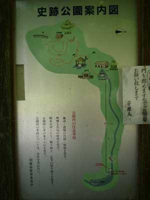 波賀城史跡公園地図