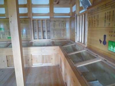 波賀城史跡公園資料館