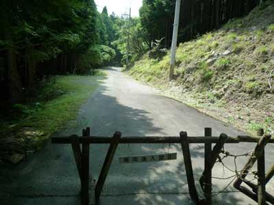 波賀城史跡公園道路