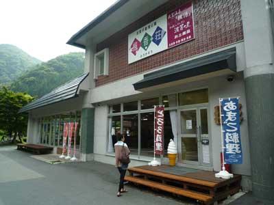 楓香荘 波賀不動滝公園