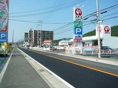 県道5号線北行き