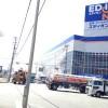 ミドリ電化がEDIONに一新されている【姫路市 飾磨区今在家】