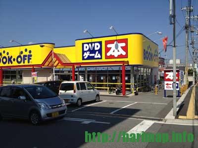 うかいや書店 網干店跡にBOOKOFF 姫路網干店が出来ている