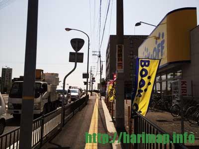 うかいや書店 網干店跡にBOOKOFF 姫路網干店が出来ている【姫路市網干区余子浜】