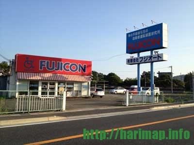 身体障害者用運転補助装置のことなら FUJICON有限会社フジオート西日本支店