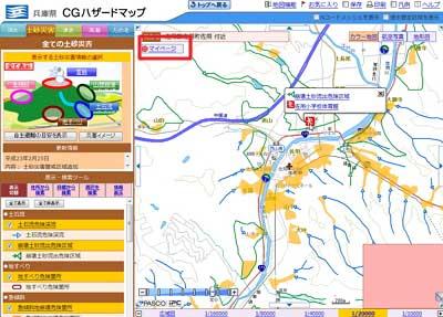 兵庫県佐用町土砂災害ハザードマップ