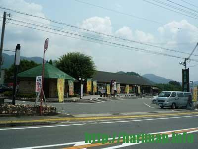 道の駅山崎全景
