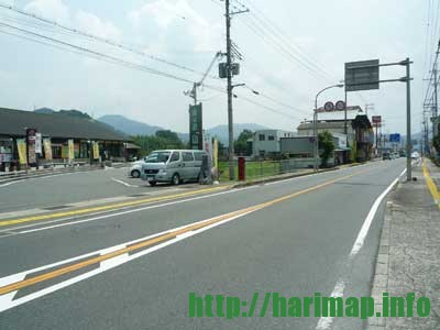 道の駅山崎鹿の蔵波姫路方面