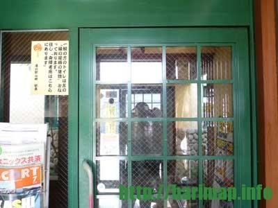 道の駅山崎多目的トイレ