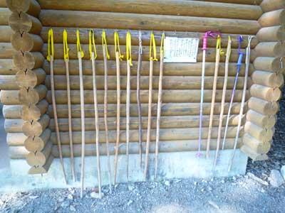 ヤッホの森にいってみた公園杖