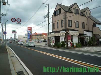 たつのバーガー「スパイスキッチンSANSARA (サンサーラ)」(姫路市飾磨区恵美酒、TEL 090-1079-2258)