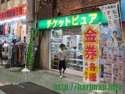 みゆき通りチケットピュアが移転新しい店舗【姫路市駅前町】