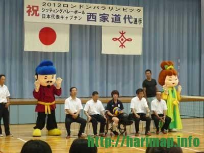 『たいし君』と『あすか姫』記念撮影:西家道代選手壮行会行ってきた!