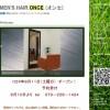 MEN'S HAIR ONCE (オンセ)【兵庫県 揖保郡太子町馬場260-7 079-228-1424】