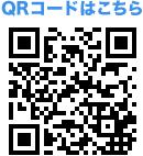 兵庫県ハザードマップ携帯