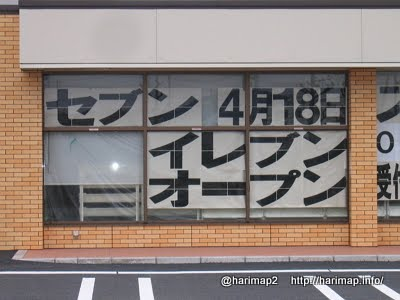 seven11.jpg