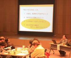 三田市社会福祉協議会で講演