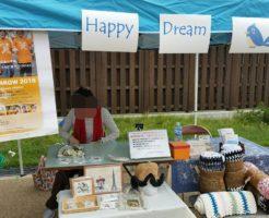 happydream20161203-3