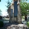 宮本武蔵の碑