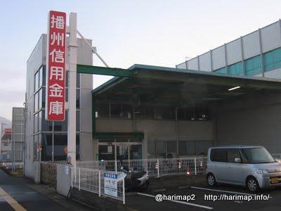 bansyukinko2.jpg
