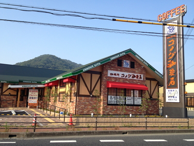 komedacoffee-taisi2.jpg